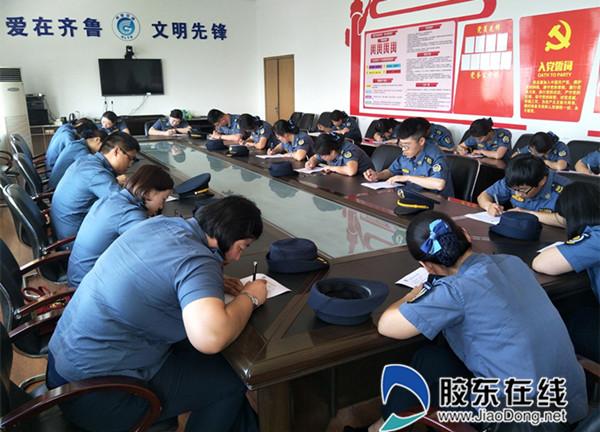 荣乌蓬莱管理处组织开展收费业务技能比武