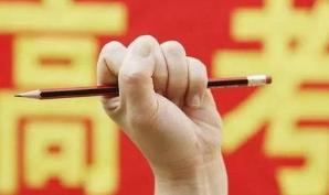 淄博城管监督指挥中心发倡议 中高考在即健身娱乐小点儿声
