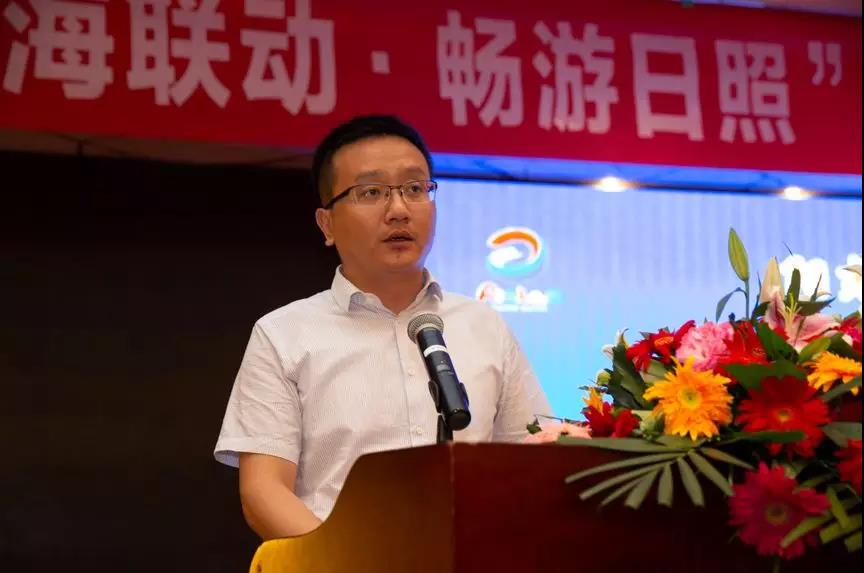 日照市文旅集团总经理李鑫致辞