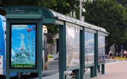 淄博柳泉路公交候车亭改造升级 哪套方案你觉得好