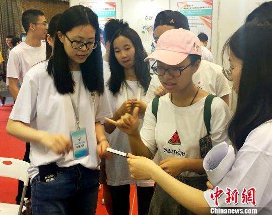 北京大学生展示创新创业成果 项目科技含量十足