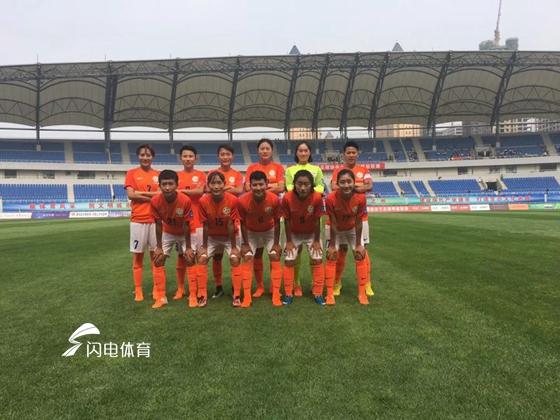 山东女足3-0力克四川,获赛季首胜