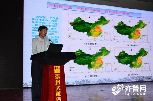 原环境保护部党组成员、总工程师杨朝飞做主题演讲.jpg