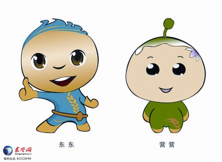 """擦亮""""黄河口""""招牌!东营农产品有了整体品牌形象标识"""