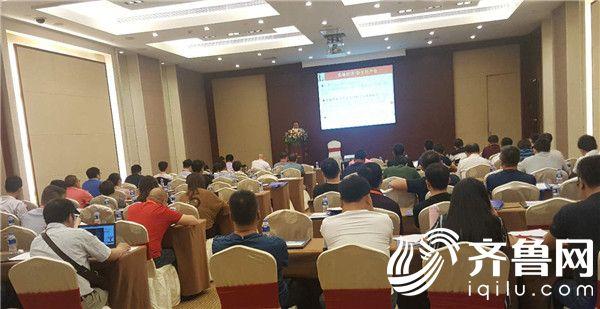 18  鲁西集团参加2018(第十届)中国增剂市场高峰论坛