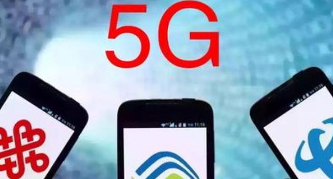 业内:降低流量资费 为5G时代铺平价格空间
