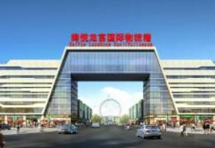 架设围挡土地清表 淄博新海盛水产市场即将动工兴建