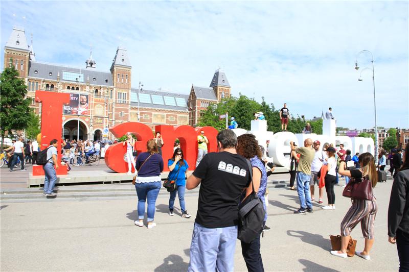 21、阿姆斯特丹地标