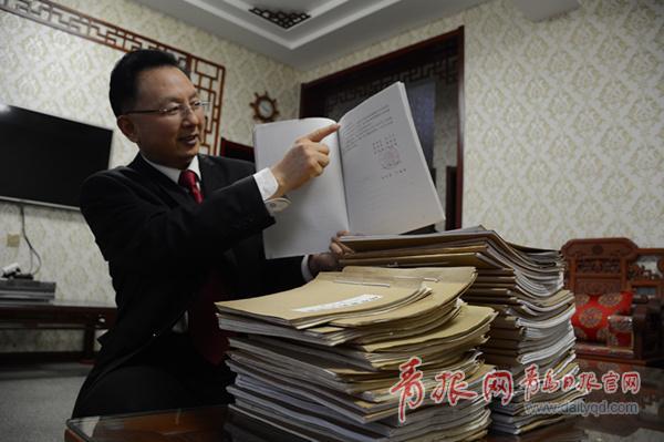 青岛法官收藏法律文书27年 见证中国法制化进程