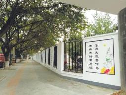 6月1日起淄博集中整治校园周边环境 分四个阶段排查清理