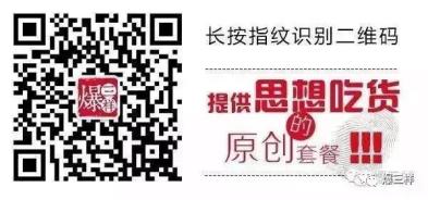 山东省安全生产网络知识竞赛第二季启动