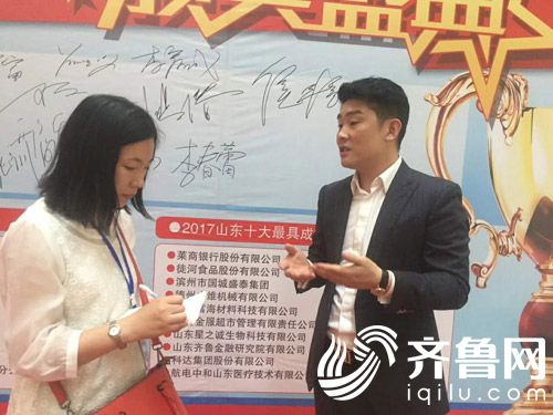 滨州国城盛泰集团有限公司总裁王书泉接受记者采访