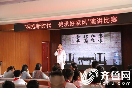 文昌中心家风传承好小学系列比赛之划片活动瑞景演讲小学图片