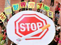 No smoking!各地开展世界无烟日宣传活动