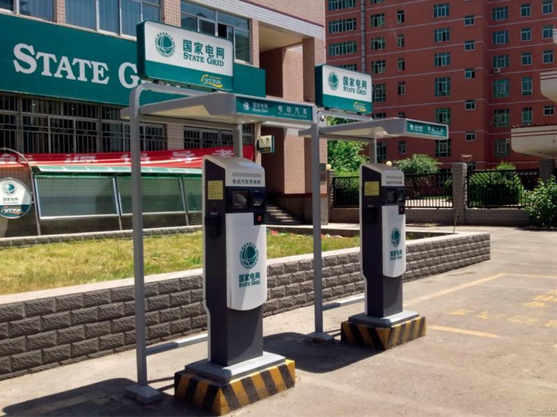 青岛限价电动车充电服务费 最高不得超0.65元/千瓦时