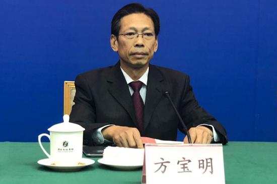 山东省国土资源厅总工程师 方宝明