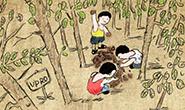 地评线|给孩子一个美好、合乎成长规律的童年