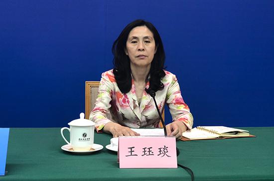 人民银行济南分行党委委员、工会主任 王珏琰