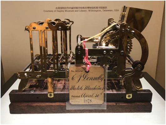 创造的力量:美国19世纪专利模型展开幕