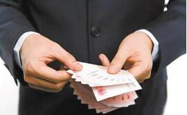 张店化工行业工会入会企业月均工资标准增至2510元