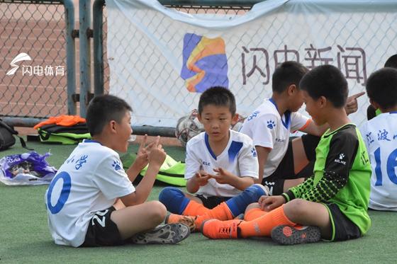 东俊杯·首届齐鲁绿茵少年足球争霸赛圆满落幕