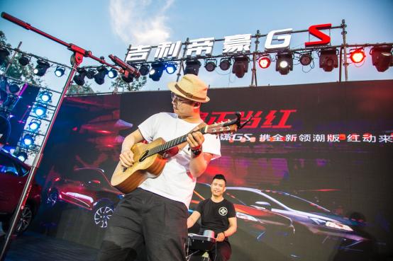 【新闻稿】动静正当红2018款帝豪GS上市音乐派对济南站活动458