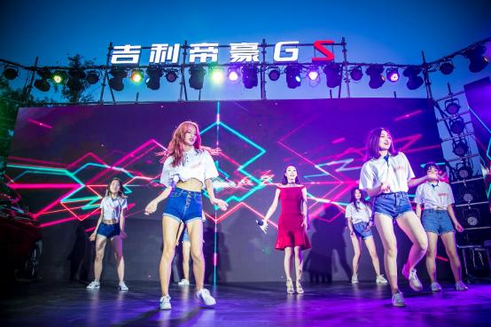 【新闻稿】动静正当红2018款帝豪GS上市音乐派对济南站活动474
