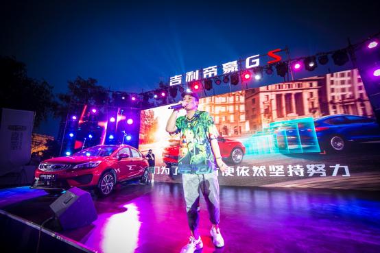 【新闻稿】动静正当红2018款帝豪GS上市音乐派对济南站活动492