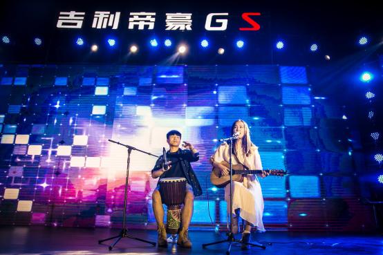【新闻稿】动静正当红2018款帝豪GS上市音乐派对济南站活动571
