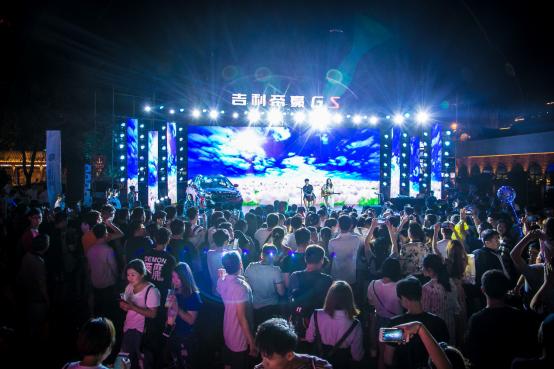 【新闻稿】动静正当红2018款帝豪GS上市音乐派对济南站活动584