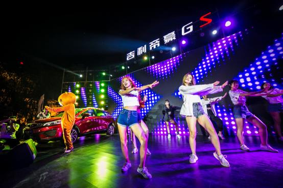 【新闻稿】动静正当红2018款帝豪GS上市音乐派对济南站活动726