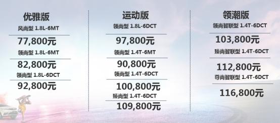【新闻稿】动静正当红2018款帝豪GS上市音乐派对济南站活动1376