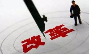 """张店推进""""放管服""""改革工作 削减调整925项区级行政权力"""