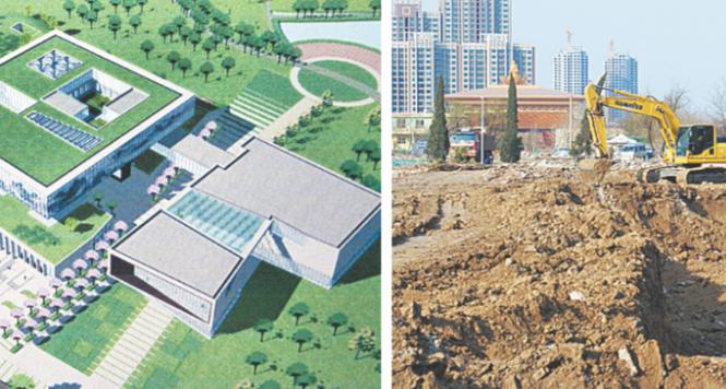 淄川区档案馆(新馆)与文化中心将一体建设
