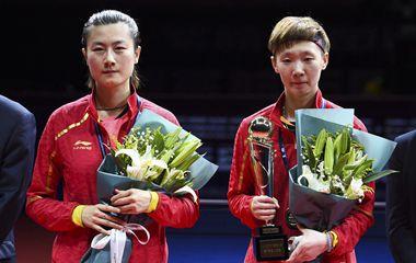2018乒乓球公开赛中国队包揽冠军