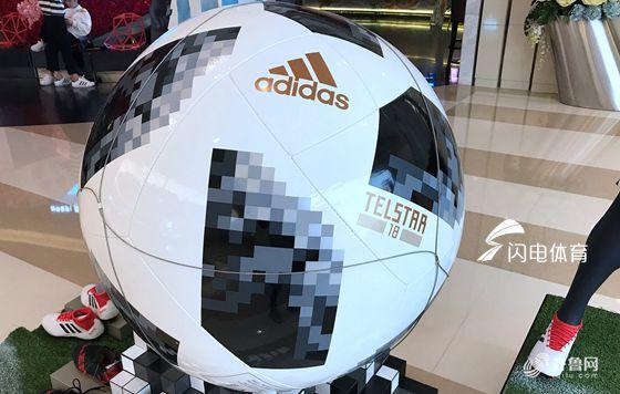 """世界杯来了丨""""球""""中世界:历届官方用球你了解多少?"""