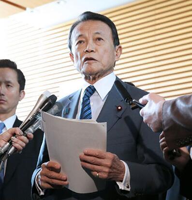 日财务省将公布森友问题处分决定:麻生太郎将主动退还一年薪水