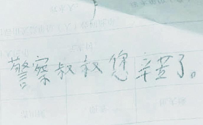 淄博交警夜晚街头执勤收到暖心礼物 这个回应太暖了……