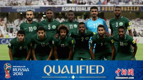 世界杯32强巡礼之A组沙特阿拉伯:不可忽视的亚洲力量