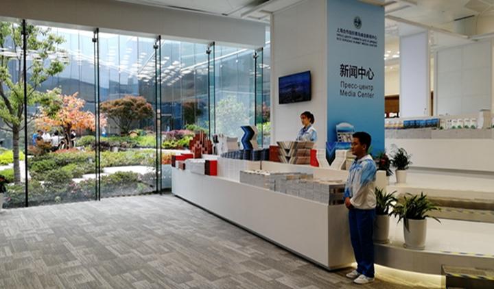 上海合作组织青岛峰会新闻中心6月6日开张 环保创新独具特色