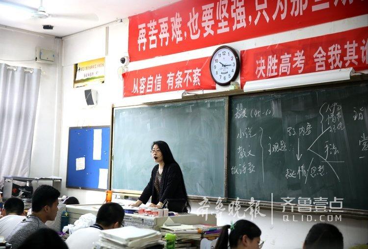 告别讲台!济南高三老师退休前最后一课