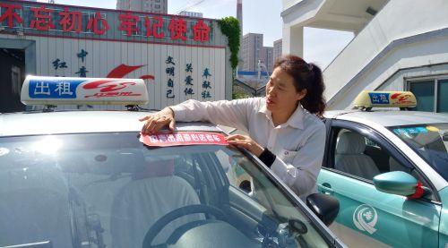 """20辆""""红飘带""""爱心送考车助力高考 免费提供一对一服务"""