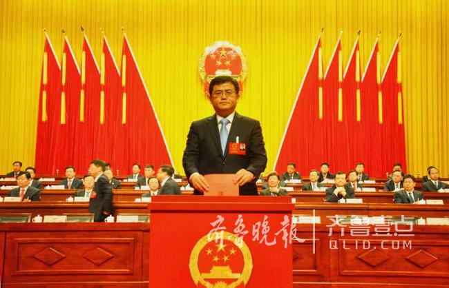 菏泽市十九届人大三次会议闭幕,陈平当选市长