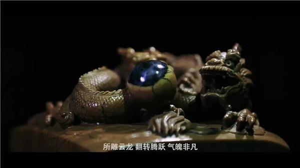 守艺·传承——烟台非物质文化遗产:莱州玉雕