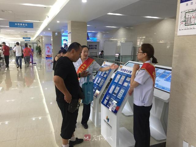 """济南国税与腾讯达成战略合作 助力济南""""十最""""营商环境"""