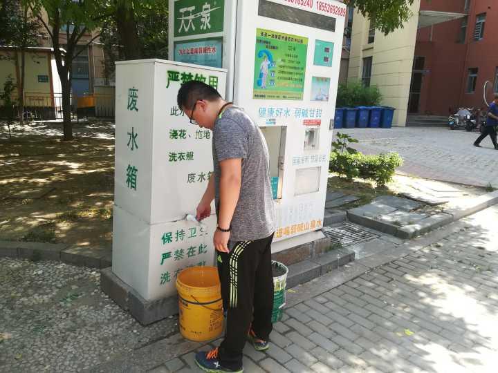 从源头杜绝尾水浪费 2020年潍坊自来水将提标扩容