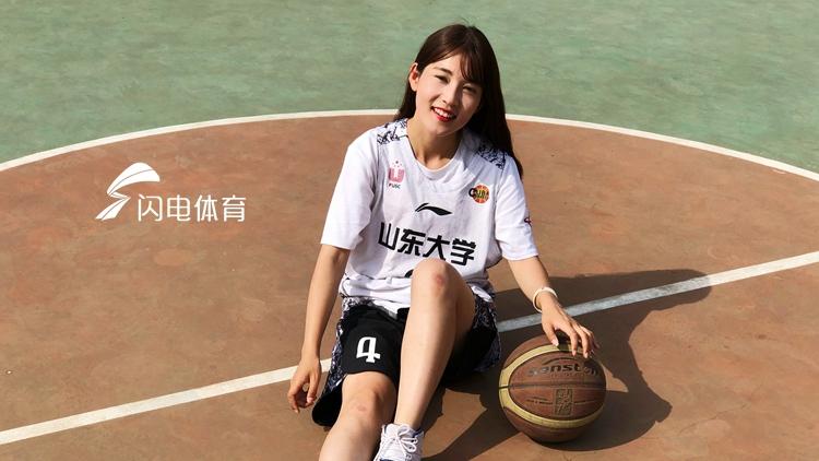 山大校篮球队小姐姐一起邀您看世界杯啦