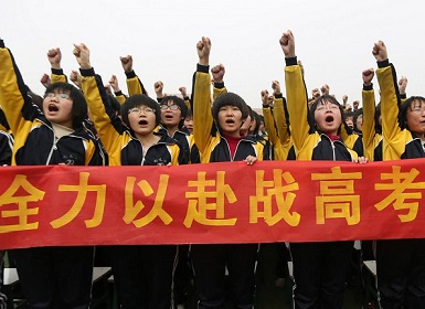 2018高考拉开大幕:山东59.2万人报名  济南4.04万名