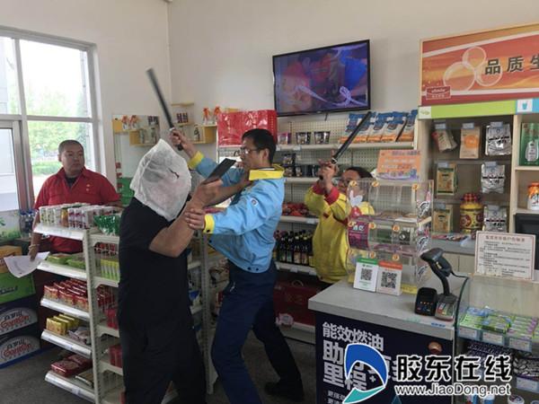 """烟台中石油:防恐演练""""真枪实弹""""安全防控""""临危不乱"""""""