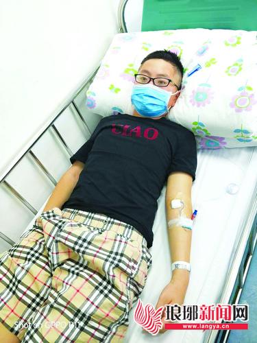 临沂14岁花季男孩身患淋巴癌 全村老少捐了32万